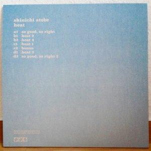 Shinichi Atobe Tracklist
